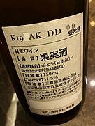 共栄堂 K19AK_DD_00(2019)
