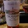Polaire Okayama マスカットベリーA Vin Rosé