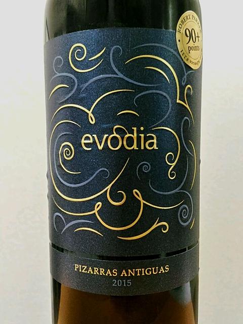 Evodia Pizarras Antiguas(エヴォディア)
