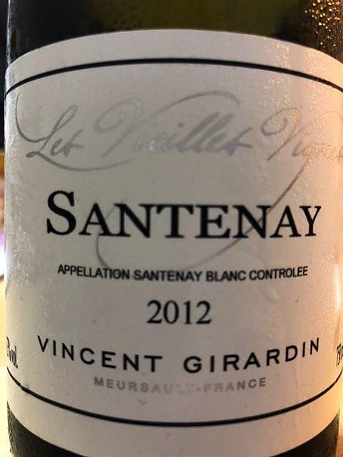 Vincent Girardin Santenay Blanc Vieilles Vignes(ヴァンサン・ジラルダン サントネー ブラン ヴィエイユ・ヴィーニュ)