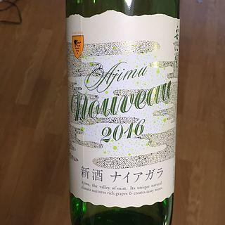 Ajimu Nouveau 新酒 ナイアガラ