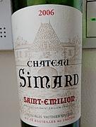 シャトー・シマール