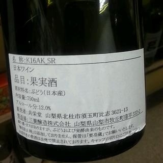 共栄堂 K16AK_SR