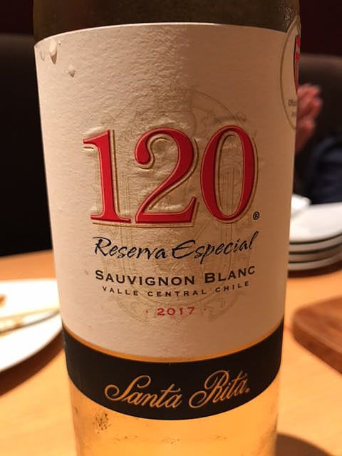 Santa Rita 120 Reserva Especial Sauvignon Blanc(サンタ・リタ シェイント・ペインテ レゼルヴァ・エスペシャル ソーヴィニヨン・ブラン)