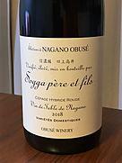 Chabudai wine ちゃぶ台ワイン(2018)