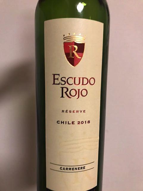 Escudo Rojo Réserve Carmenere(エスクード・ロホ レゼルヴ カルメネール)