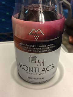 井筒ワイン 信州 Montlacs モンラック 赤