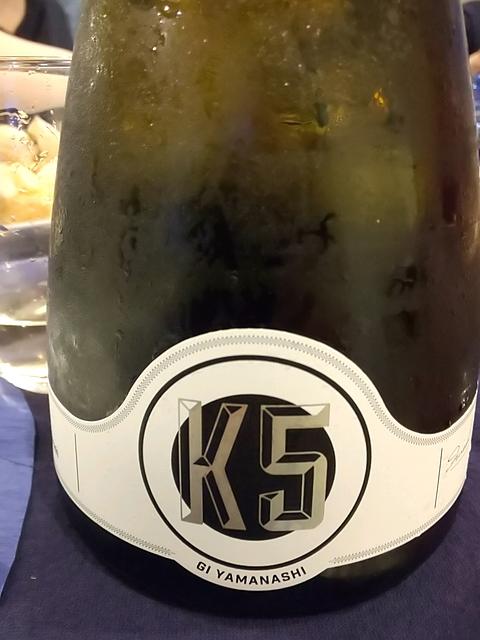 MGVs K212