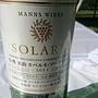 マンズワイン Solaris 信州 東山 カベルネ・ソーヴィニヨン(2014)