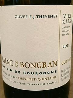 Dom. de la Bongran Viré Clessé Cuvée E. J. Thévenet(ドメーヌ・ド・ラ・ボングラン ヴィレ・クレッセ キュヴェ・E.J.・テヴネ)