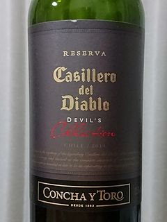 Casillero del Diablo Devil's Collection Red Reserva