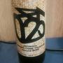 Aeon40th Dreams Come True 25th Special Wine