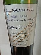 Chabudai wine ちゃぶ台ワイン(2017)