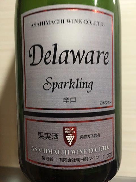 Asahimachi Wine Sparkling Delaware