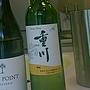 塩山洋酒醸造(2014)