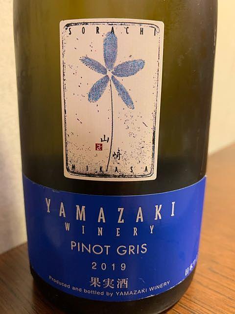 Yamazaki Winery Pinot Gris