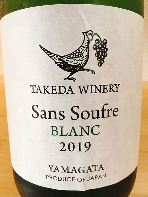 Takeda Winery Sans Soufre Blanc