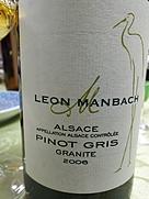 レオン・マンバック ピノ・グリ グラニット(2006)