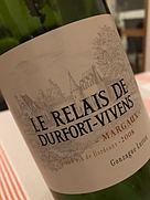 ル・リレ・ド・デュルフォール・ヴィヴァンス(2008)