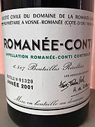 ドメーヌ・ド・ラ・ロマネ・コンティ ロマネ・コンティ(2001)
