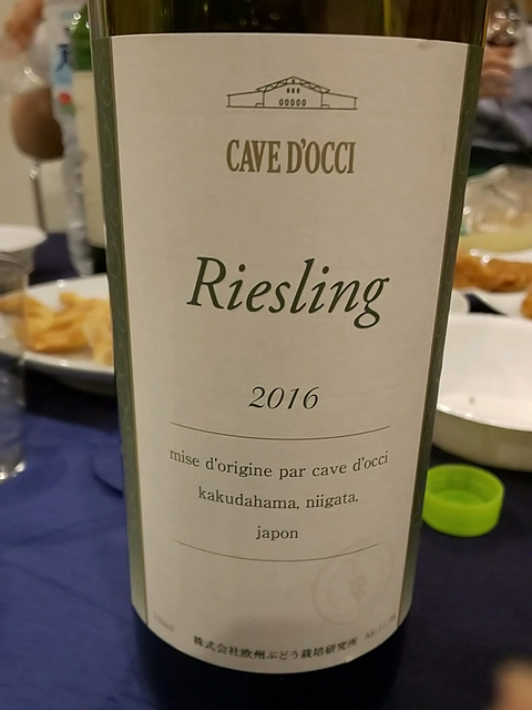 Cave d'Occi Riesling(カーブ・ドッチ リースリング)
