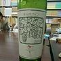 安心院ワイン イモリ谷 Chardonnay(2010)