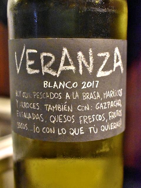 Veranza Blanco(ヴェランザ ブランコ)