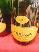 フェッラーリ ペルレ(2012)