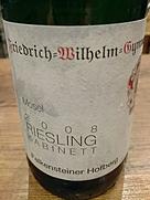 フリードリッヒ・ヴィルヘルム・ギムナジウム フォルケンスタイナー・ホーフベルグ リースリング カビネット(2008)