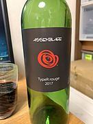 アルプス・ワイン アッサンブラージュ タイプ・アール ルージュ(2017)