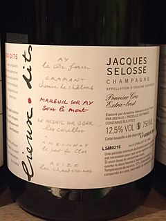 Jacques Selosse Lieux Dits Mareuil sur Aÿ Sous le Mont(ジャック・セロス リュー・ディ マレイユ・シュール・アイ スー・ル・モン)