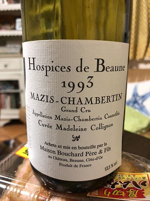 Hospices de Beaune Beaune 1er Cru Cuvée Guigone de Salins(オスピス・ド・ボーヌ ボーヌ プルミエ・クリュ ギゴーヌ・ド・サラン)