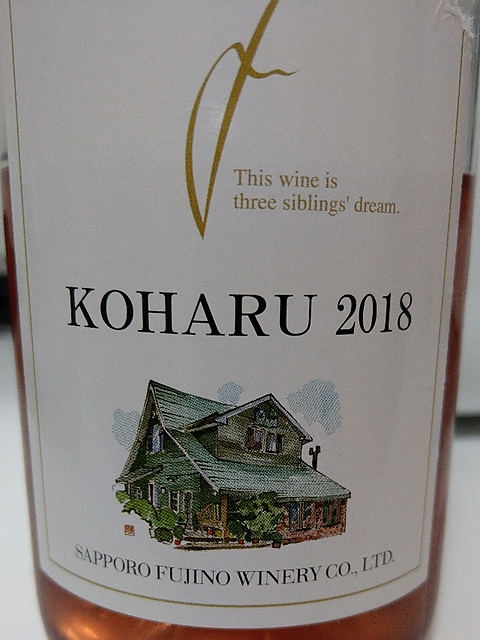 Sapporo Fujino Winery Koharu
