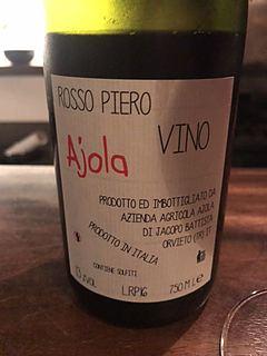 Ajola Rosso Piero(アヨーラ ロッソ・ピエロ)