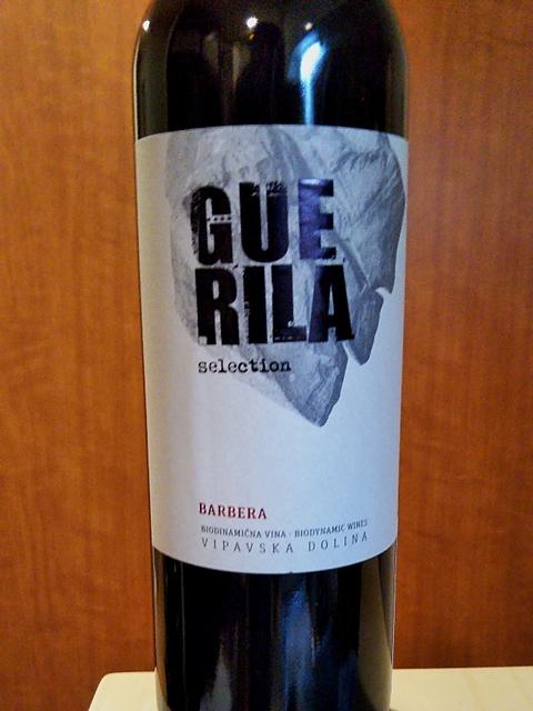Guerila Selection Barbera(ゲリラ セレクション バルベーラ)