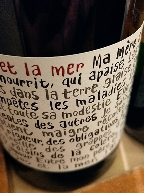 Pierre Cros Tradition Entre la Vigne et la Mer(ピエール・クロ アントル・ラ・ヴィーニュ・エ・ラ・メール)