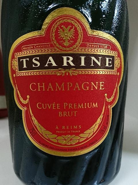 Tsarine Cuvée Premium Brut(ツァリーヌ キュヴェ・プレミアム ブリュット)