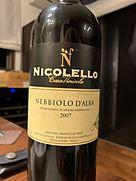 ニコレッロ ネッビオーロ ダルバ