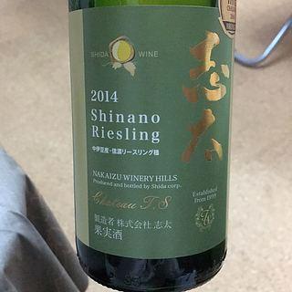 中伊豆ワイナリー 志太 Shinano Riesling