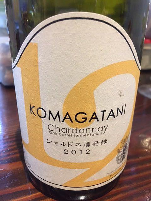 河内ワイン Komagatani シャルドネ樽発酵