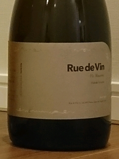 Rue de Vin Vin Mousseux Rosé