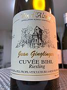 ジャン・ガングランジェ リースリング キュヴェ・ビール(2012)