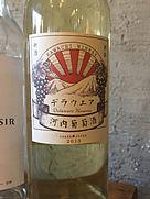 河内葡萄酒 デラウェア(2013)