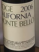 リッジ モンテ・ベロ(2006)