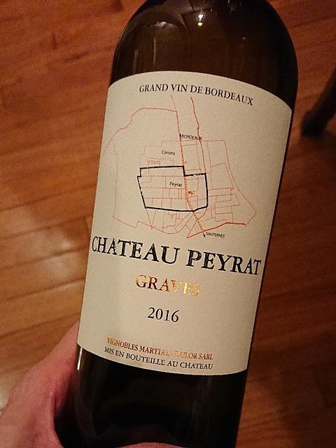Ch. Peyrat Graves Rouge(シャトー・ペイラ グラーヴ ルージュ)