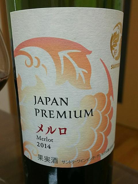 サントリー Japan Premium メルロ
