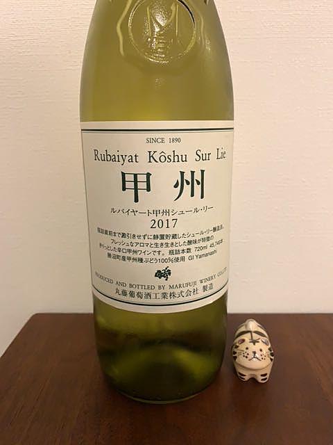 写真(ワイン) by あおくろ