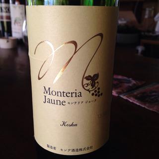 モンデ酒造 Monteria Jaune(モンテリア・ジョーヌ)