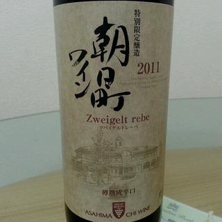 Asahimachi Wine Zweigelt rebe 樽熟成辛口