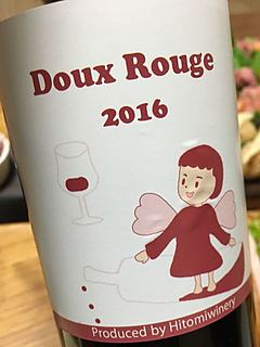 Hitomi Winery Doux Rouge